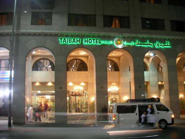 dallah taibah hotel madinah