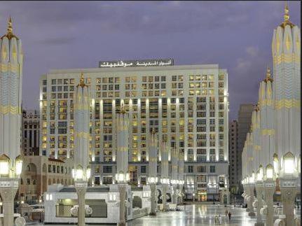 Hotel Madinah Movenpick
