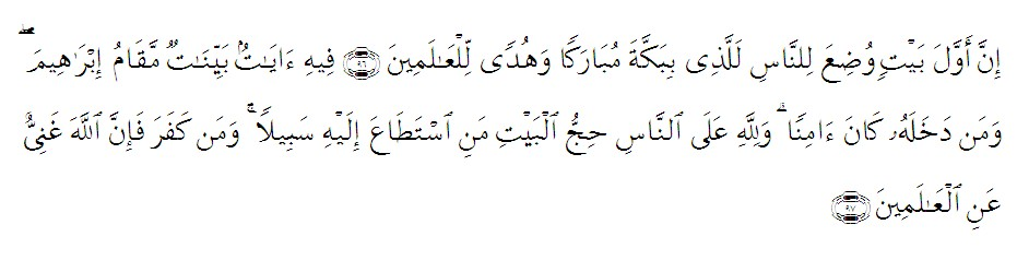 Surat Ali Imran 96-97