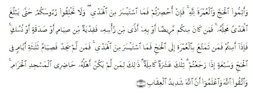 surat Al Baqarah 196