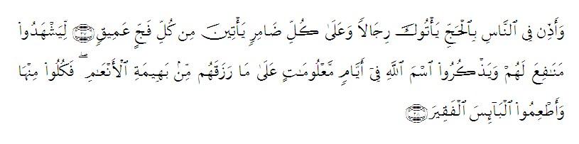 surat al Hajj 27-28